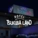 始めまして☆ツクバランドのオフィシャルサイトへようこそ!